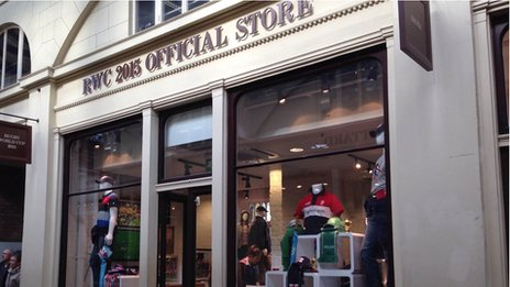 RWC 2015 store in London