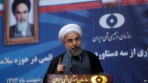 Iranian President Hassan Rouhani addresses scientists (11 May 2014)