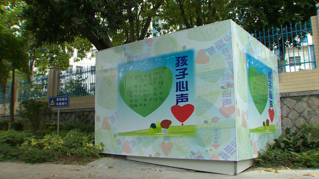 This picture shows the baby hatch which was shut down in Guangzhou in March 2014