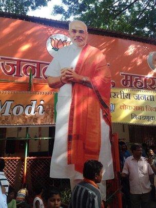 Narendra Modi poster