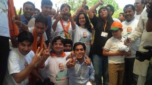 BJP youth supporters