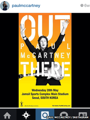 Paul McCartney's Instagram