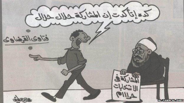 Egyptian cartoon