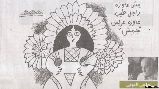 Egyptian cartoon