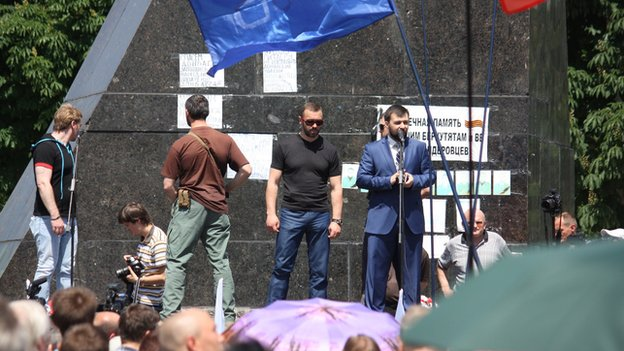 Donetsk separatist leader Denis Pushilin