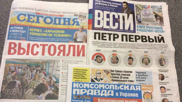 Front pages of Segodnya, Vesti and Komsomolskaya Pravda