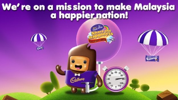 Cadbury Malaysia website