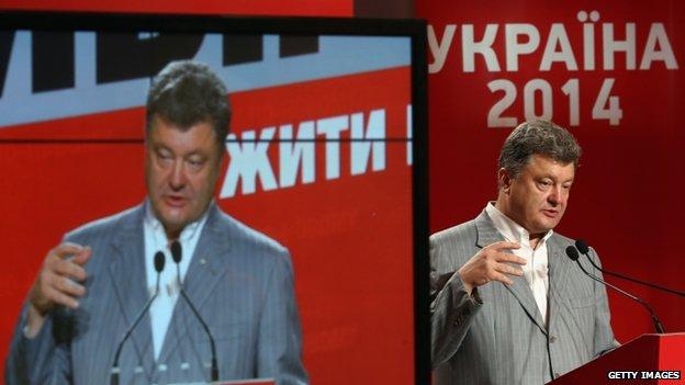 Ukrainian President-elect Petro Poroshenko. 26 May 2014