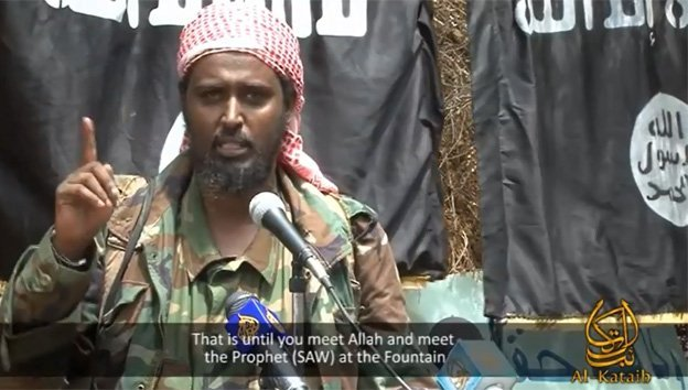Al-Shabab video posted on Youtube