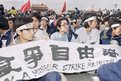 University students sit in Tiananmen Square in Beijing on a hunger strike for freedom and democracy