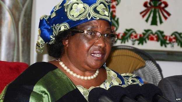 File photo: Joyce Banda