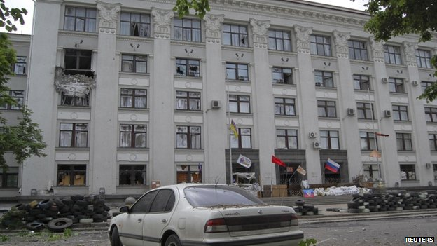 Luhansk regional administration building. Photo: 2 June 2014