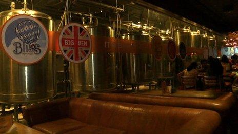 Arbor Brewing Company pub
