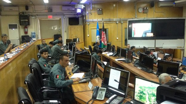 Afghan police command centre