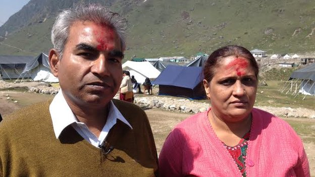 Janardan Rai and wife