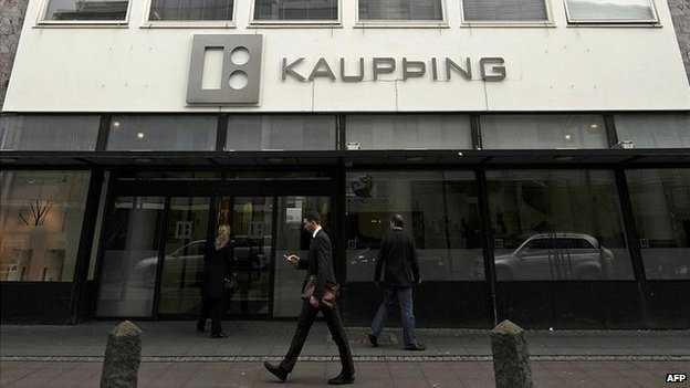 Branch of Kaupthing Bank in 2008