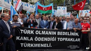 Iraqi Turkmens stage a protest in Ankara, Turkey. Photo: 18 June 2014
