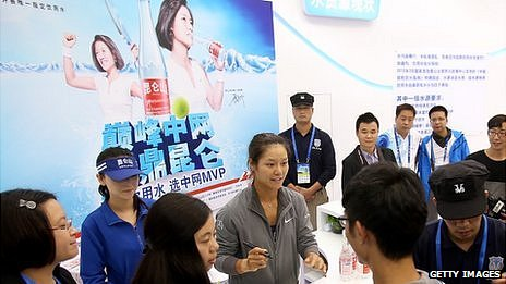 Li Na mineral water promotion day
