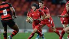 Matthew Morgan gets into space during Wales' opening tour game against EP Kings in Port Elizabeth.