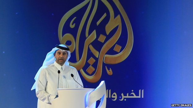 Former director of al-Jazeera, Sheikh Ahmed bin Jassem al-Thani, speaks during a ceremony in Doha, on 1 November 2011