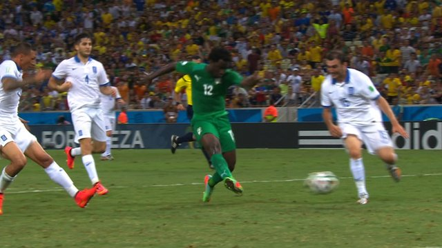 Substitute Wilfried Bony scores for Ivory Coast