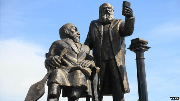 Controversial statue in Kazakhstan