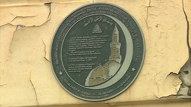 Plaque on Liverpool mosque