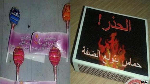 Sweets and matchboxes bearing anti-Hamas messages
