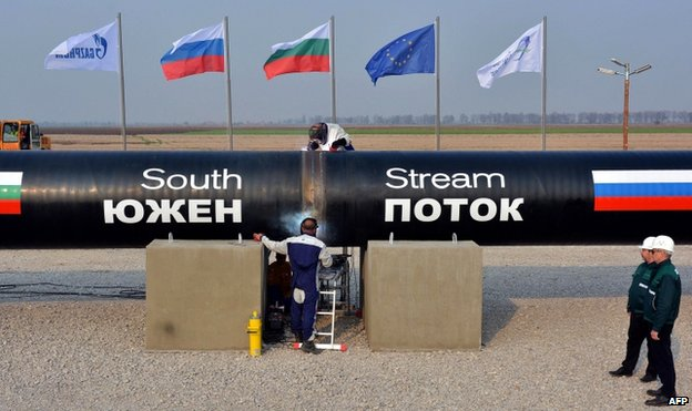 File pic (Oct 2013) showing symbolic start of pipeline for South Stream in Bulgaria