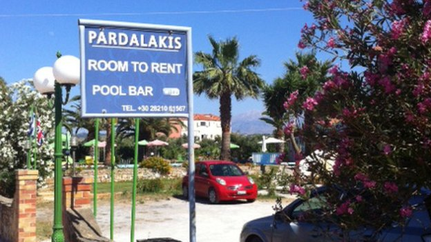 Paradalkis guest house
