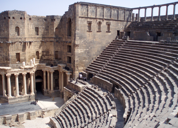 Bosra before the war