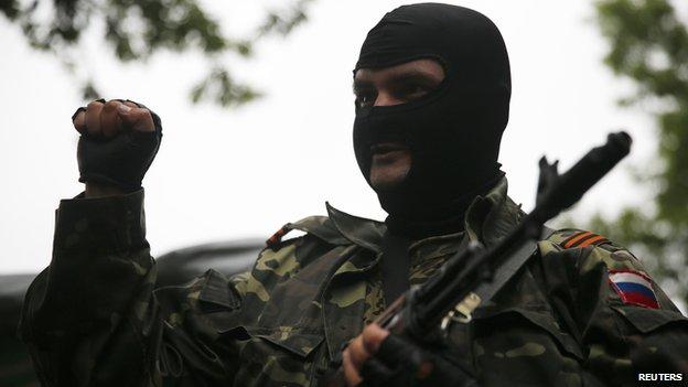 Rebel fighter near Donetsk, 7 Jul 14