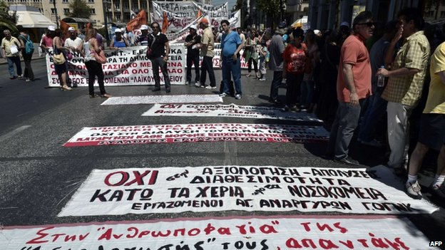 Banners against layoffs lay on the road prior to the protest march in Athens (9 July 2014)