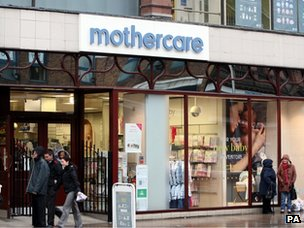 general view of a Mothercare store