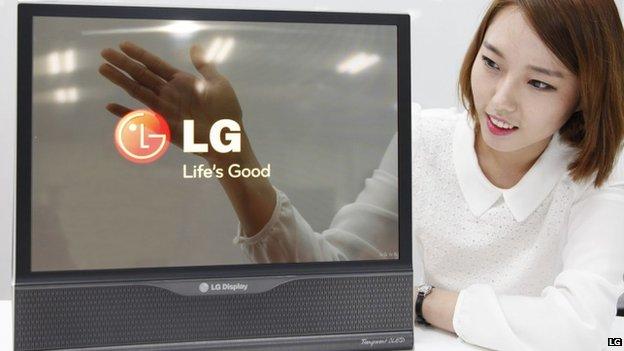 LG transparent display
