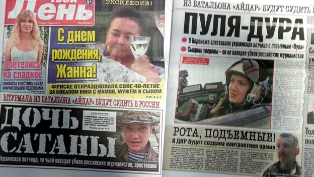 Still of reports attacking captured Ukrainian fighter pilot Nadiya SAvchenko on pages 1 (l) and 5 (r) of Russian tabloid Tvoy Den
