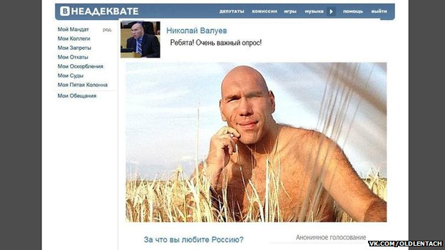 Photoshopped picture showing a Russian  MP in a wheat field