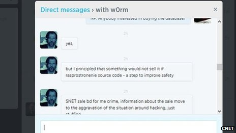 Photo of message exchange between CNET and wOrm