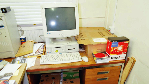 "Babar Ahmad's ""office"""