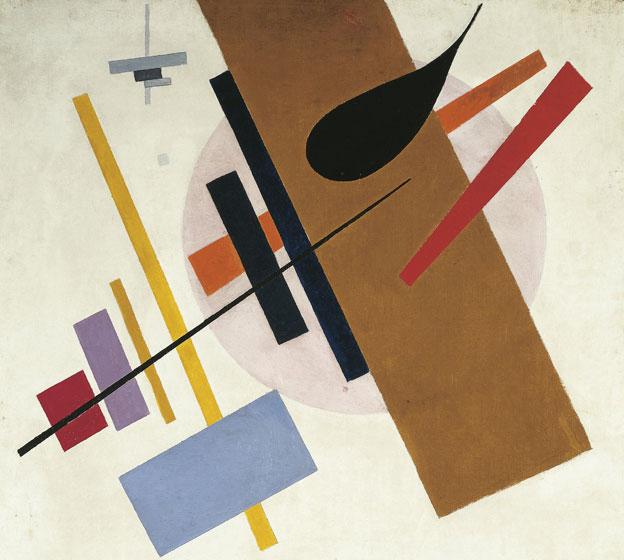 Supremus by Kazimir Malevich