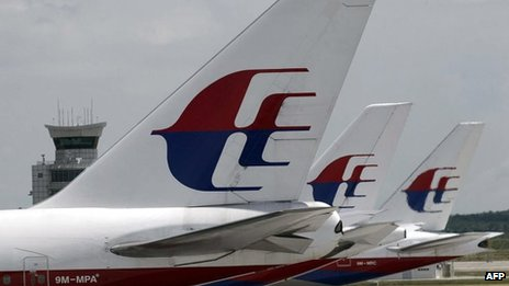 Malaysia Airlines plane tail