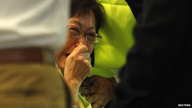 Upset Malaysian woman (18 July 2014)