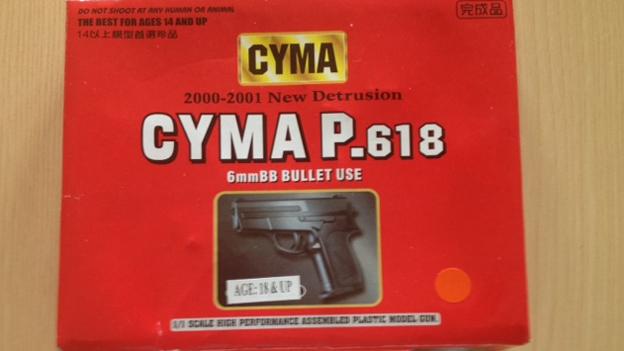 Replica BB gun packaging