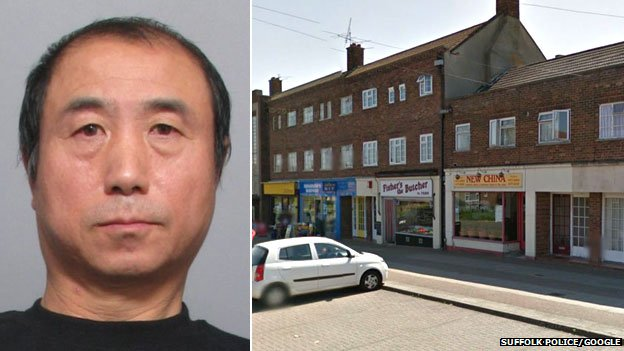Lianjun Sun and Garrick Way, Ipswich