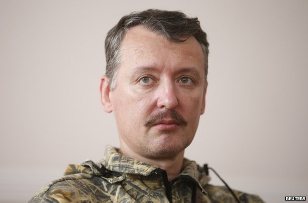 "Igor ""Strelkov"" Girkin in Donetsk, 10 July"