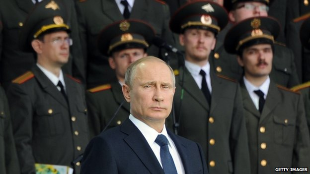 Russian President Vladimir Putin appeared outside Moscow, Russia, on 18 July 2014