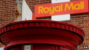 Royal Mail letterbox