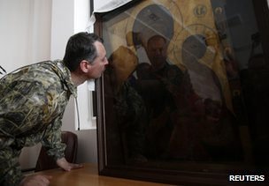 """Strelkov"" kissing an Orthodox Christian icon in Donetsk, 10 July"