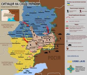 Ukrainian government map, 22 July