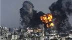 Gaza airstrike smoke and fire